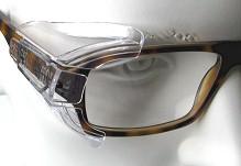 seitenschutz_hoch_an_brille